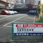 大助ガレージ(軽自動車枠)