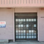 長府駅前店舗